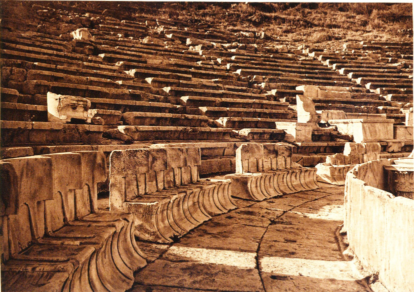 Throne chairs in the Theatre of Dionysos